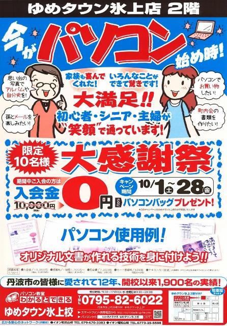 Hikami_2_446x640_2